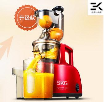 Review Slow Juicer Skg : SKG Multifunctional Slow Jui (end 4/27/2018 10:15 PM - MYT )
