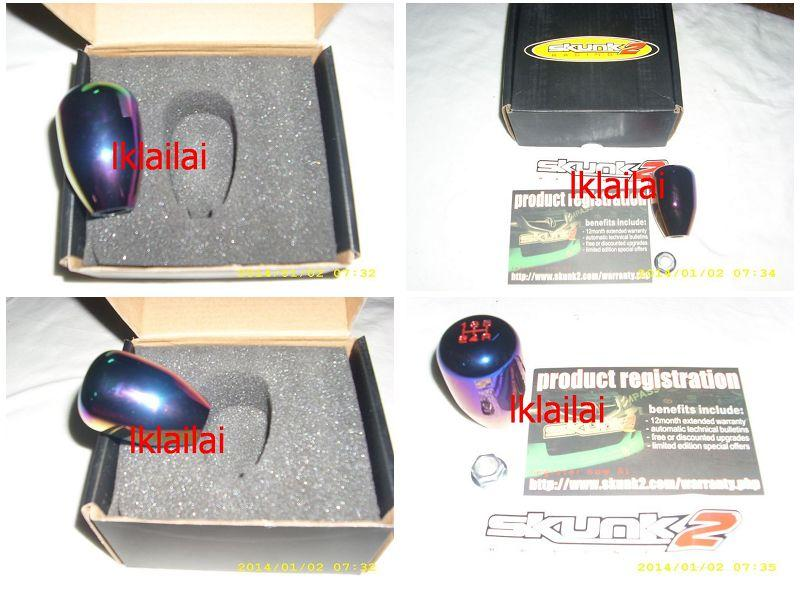 SKUNK2 Shift Gear Knob Green-Gold-Purple Stainless Steel