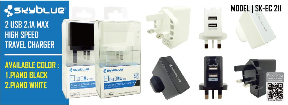 Skyblue 2 Ports USB Travel Charger Max 3A