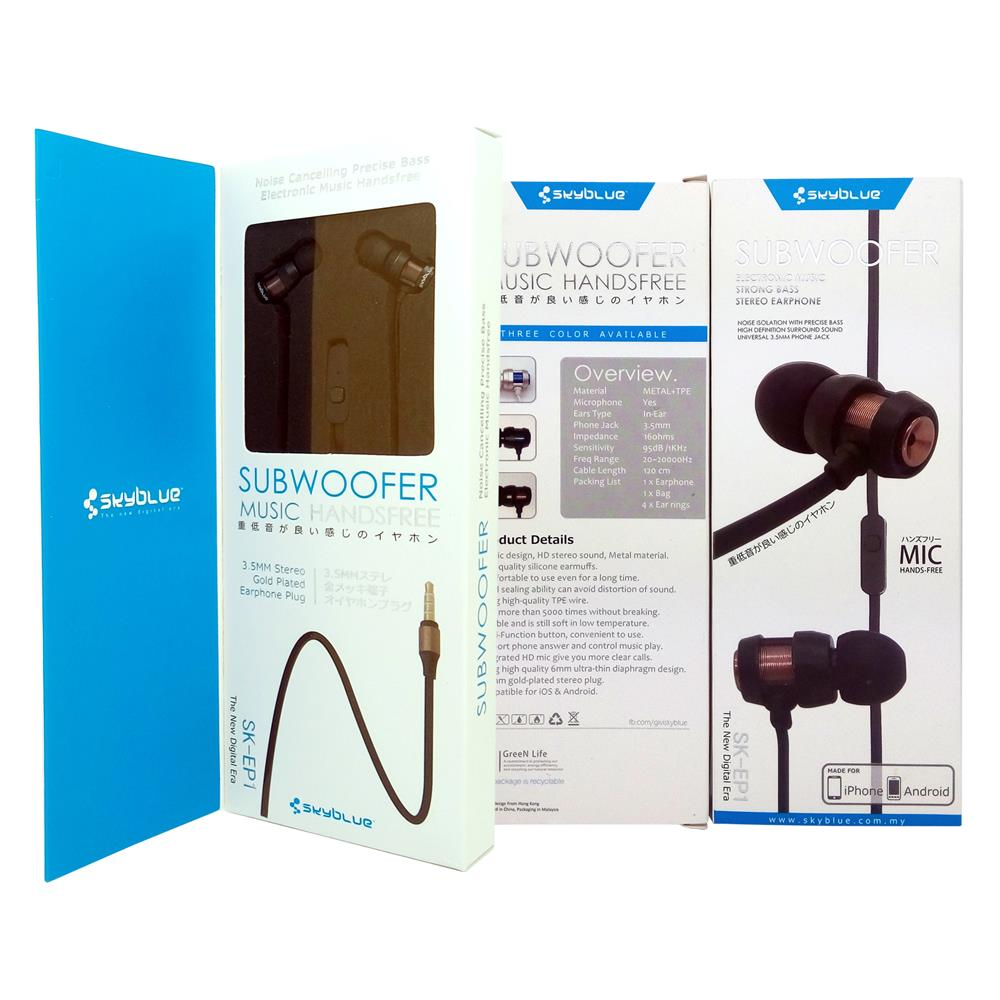 Skyblue Subwoofer X-Bass Music Handfree (Gold)