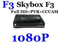 Skybox F3 New Arrival Promotion