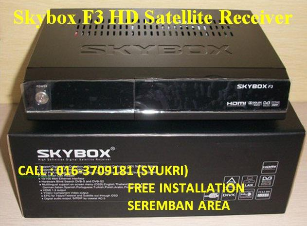 Skybox F3 HD Satellite Receiver