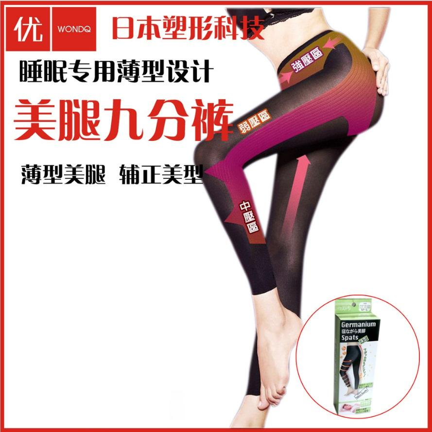Sleeping Beauty Thin Type Germanium Spats