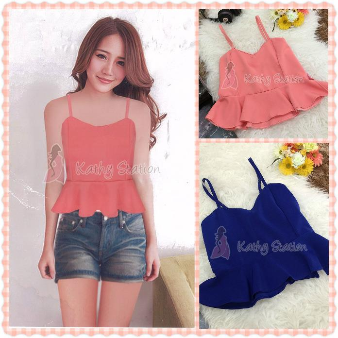 Sleeveless Top [10095]