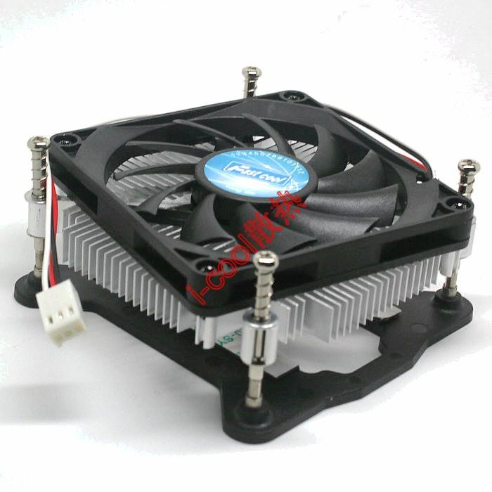 SLIM HEATSINK FAN SOCKET 1155 / 1u server ( 23mm THIN )