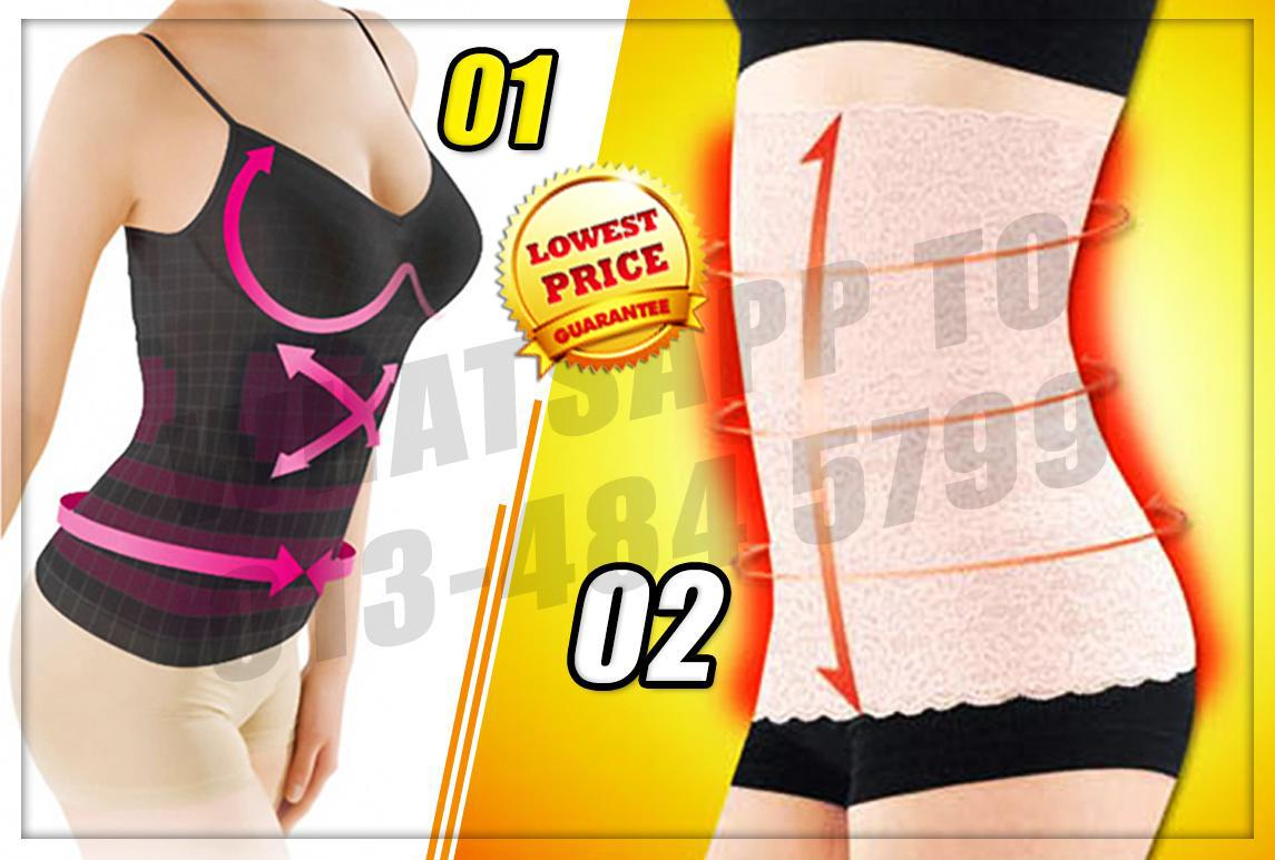 Slimming Breast Lift Up and Slim Waist Body Shaper Beauty