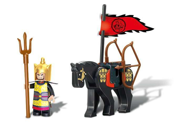 Sluban Three Kingdoms Famous General with Horse Lego Brick Compatible