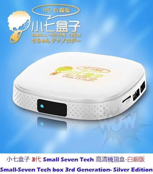 SMALL SEVEN TV BOX - Ubox Unblock Tech CS918 M8S ZIDOO HIMEDIA MIBOX