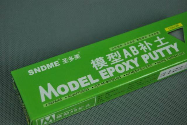 SNDME Plastic Model Epoxy Putty 100g (grey fast dry)