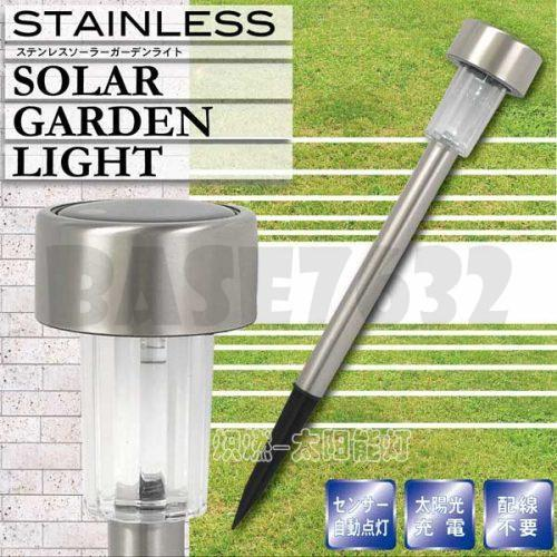 Solar Lawn Lamp Light Led Cool White Garden Lighting Stainless Steel