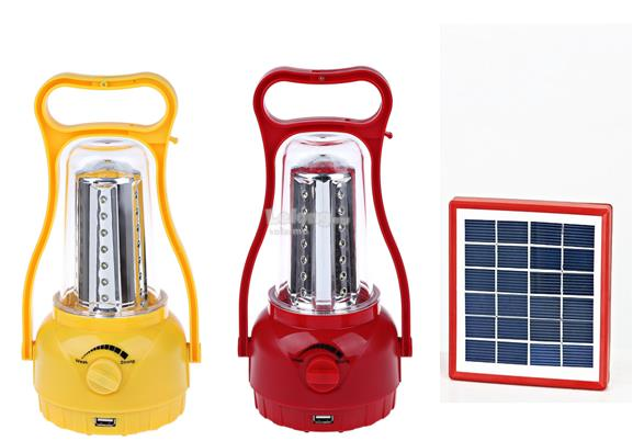 SOLARMO Solar Outdoor Camping Lantern LED Light - 3.5W