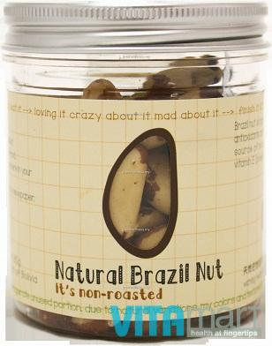 [Sold Out] Love Earth Natural Brazil Nut 160g