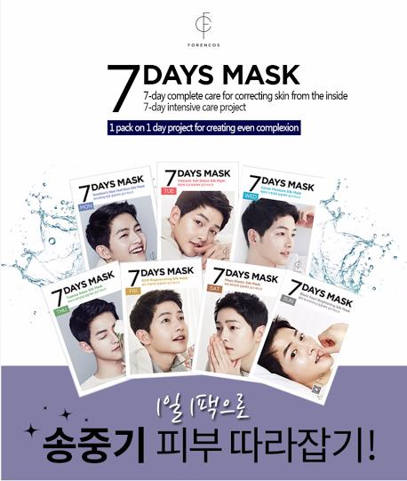 Song Joong Ki - 7 Days Mask - Sunday - 10pcs/Box
