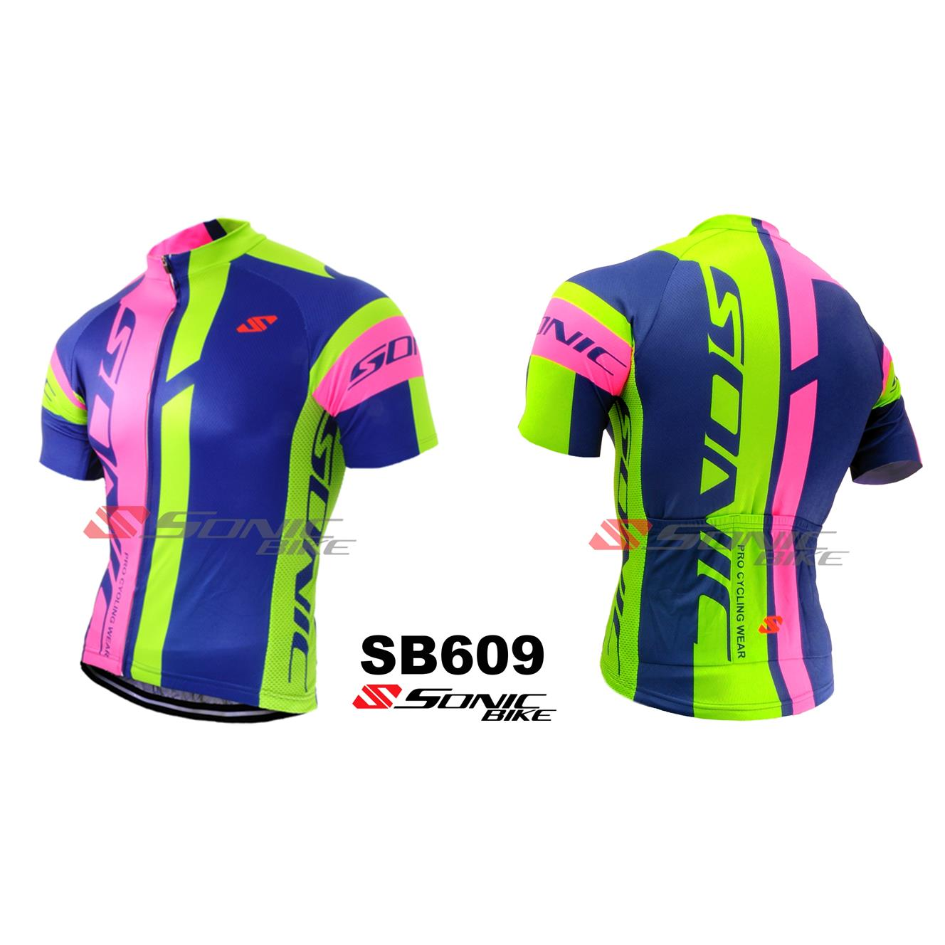 Sonic Design Cycling Jersey / Cycling Wear - SB609