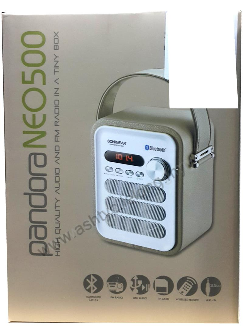 SONIC GEAR PANDORA NEO 500 PORTABLE BT SPEAKER (CREAM)