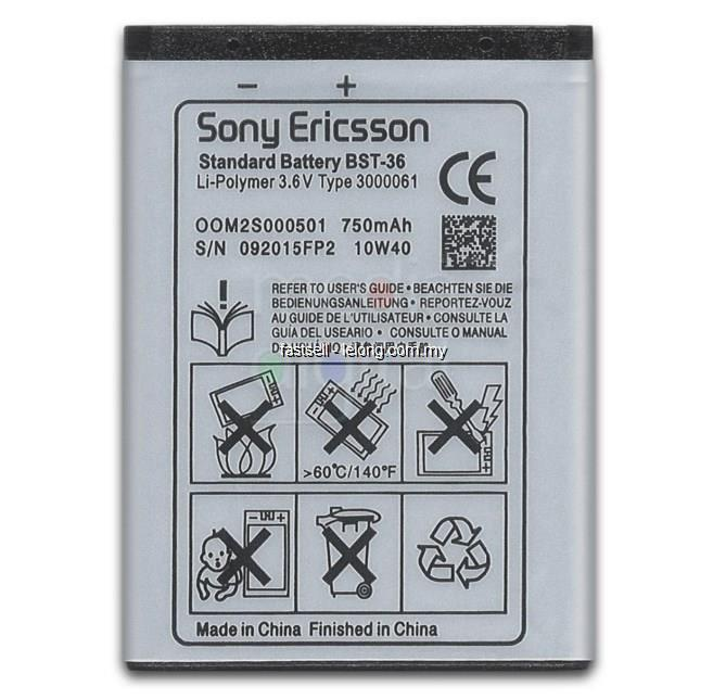 SONY BST37 REPLACEMENT BATTERY ORIGINAL