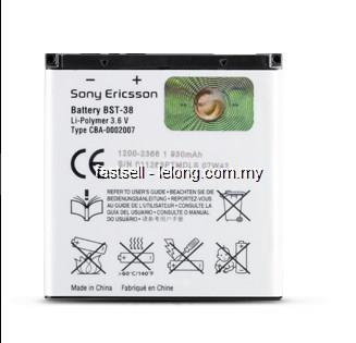 SONY BST38 REPLACEMENT BATTERY ORIGINAL