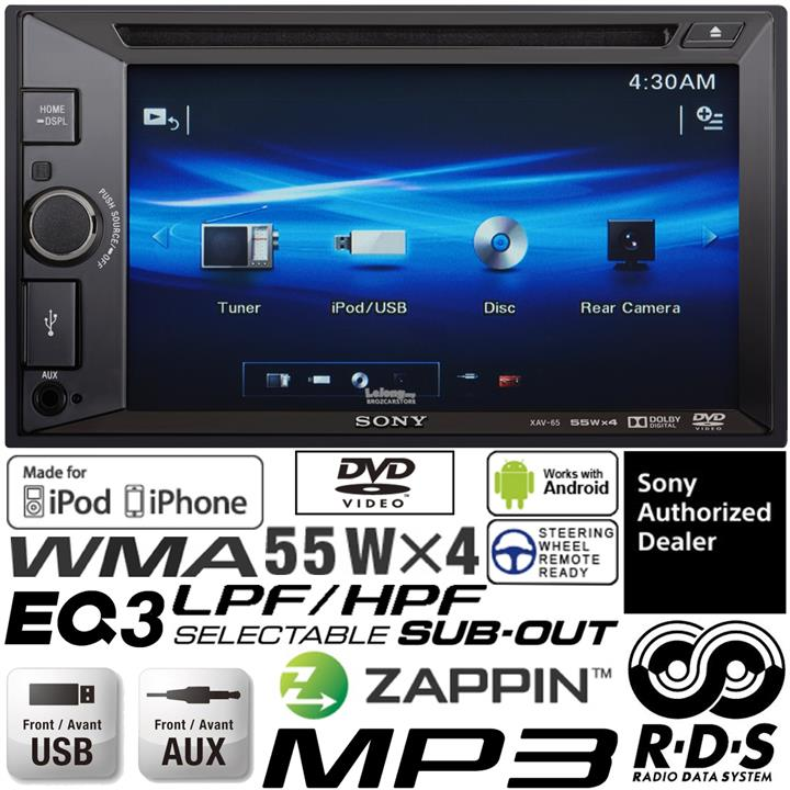 SONY CAR DVD PLAYER DOUBLE DIN XAV W650 USB BLUETOOTH