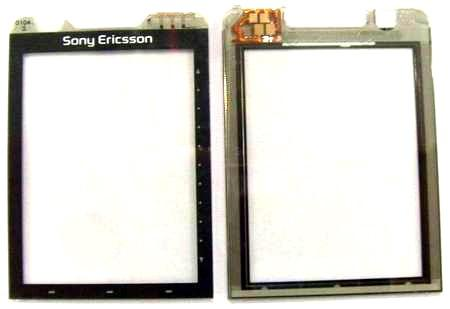Sony Ericsson G900 Digitizer Lcd Touch Screen Repair sparepart Service