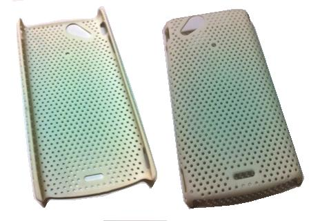 http://76.my/Malaysia/sony-ericsson-xperia-arc-x12-white-mesh-perforated-case-free-shipping-1106-08-athteglc@27.jpg