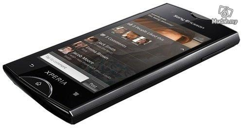 Sony Ericsson Xperia Ray-New Set 18 Months Warranty FOC 4gb & Pouch