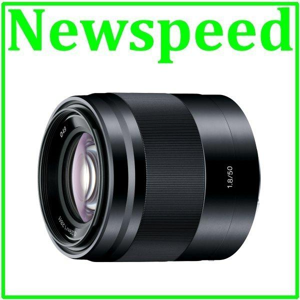 New Sony NEX E 50mm F1.8 OSS E-mount SEL50F18 Lens (Black)