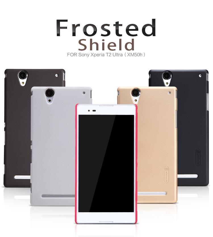Sony Xperia T2 Ultra XM50h Nillkin Super Frosted Shield Sand Case