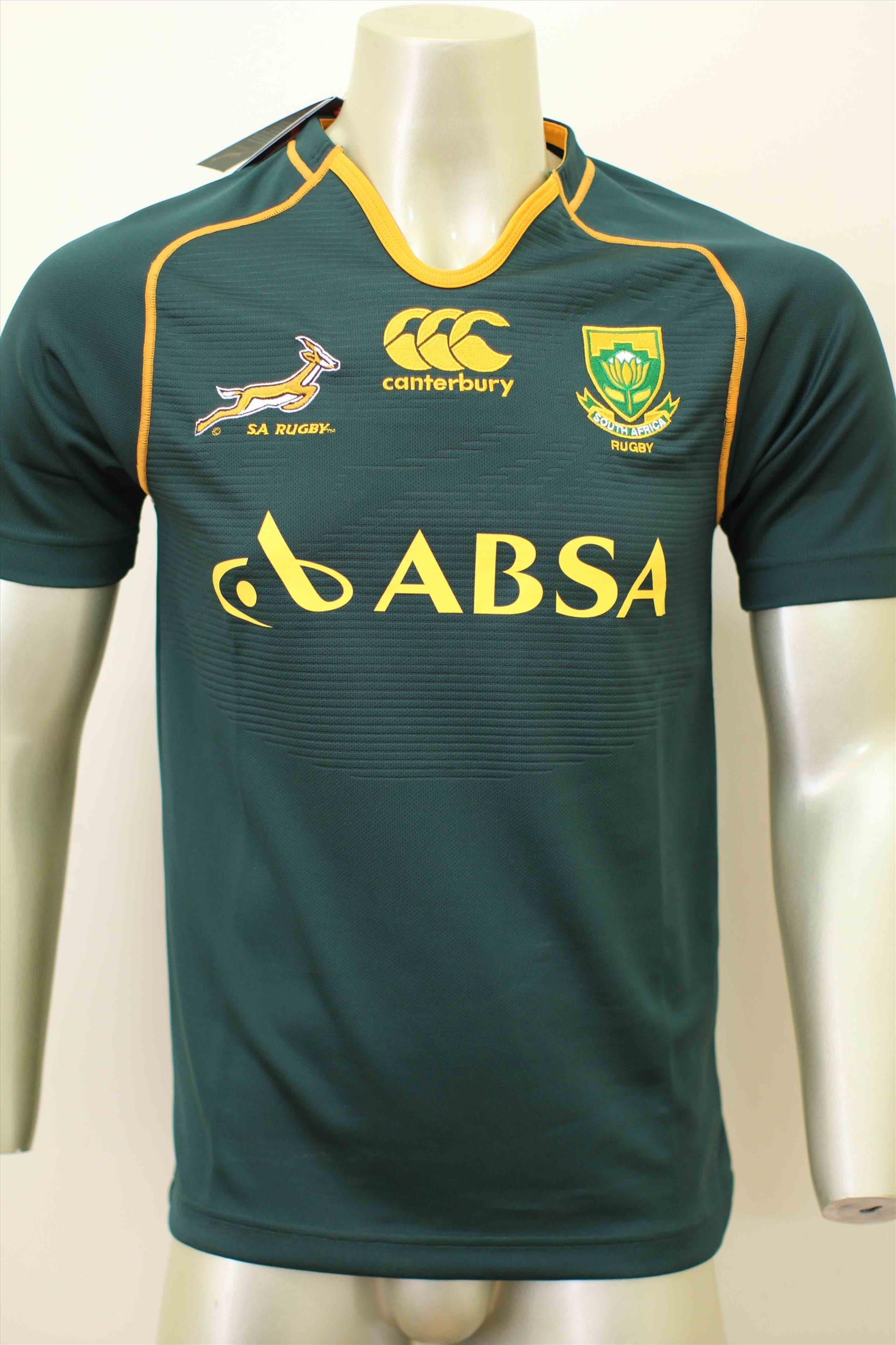South Africa Rugby Jersey 2015 South Africa Springbok Rugby