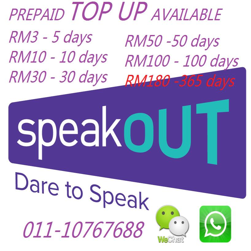 speak out speakout prepaid reload top up RM10 RM30 RM50 RM100 RM180