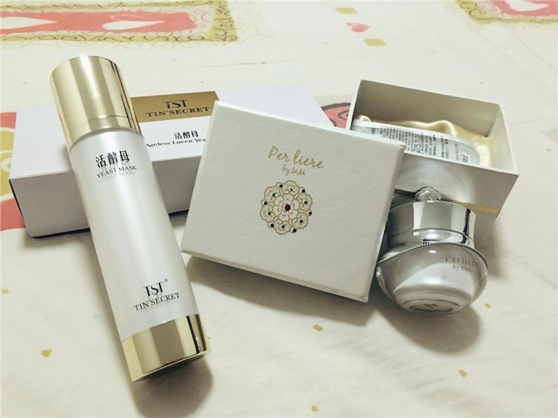 Special Package- TST Yeast Mask+Perliere Cream+Moisturizing Toner