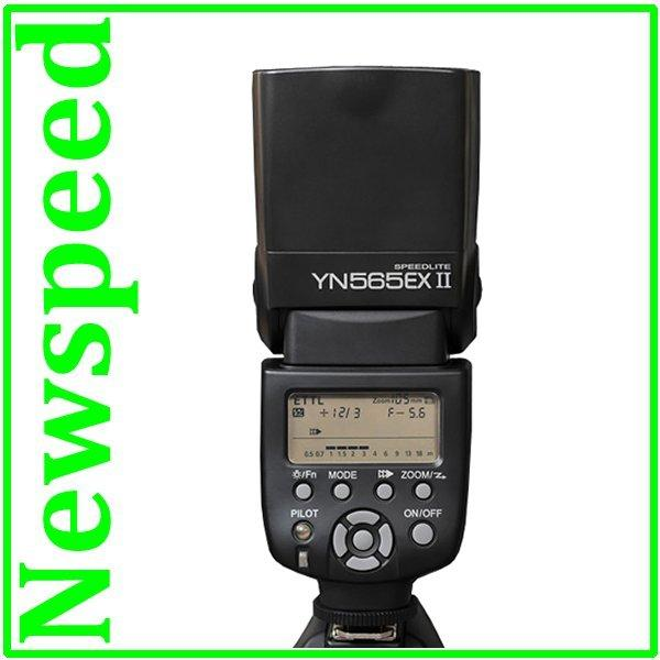 Speedlite Flash Light YN565 EX for Nikon Digital Camera YN565EX