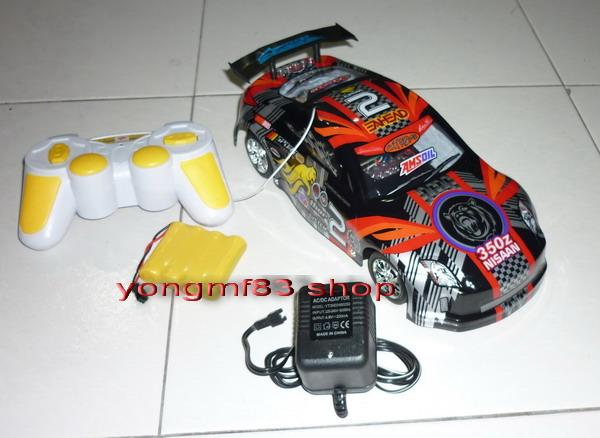 Sport Racing Series (RC-R012)