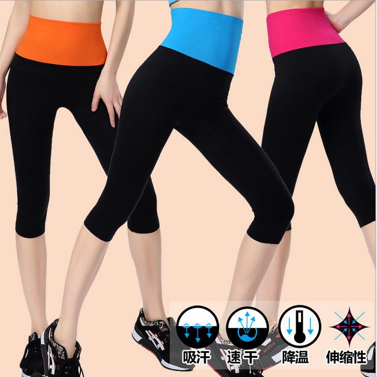 Yoga Pants - Yoga pants differ quite a bit from both leggings and tights. Since they are made for athletes they are designed to absorb sweat and dry quickly. You will usually see them made from polyester and spandex or elastane to allow them to stretch in hot temperatures like hot yoga.