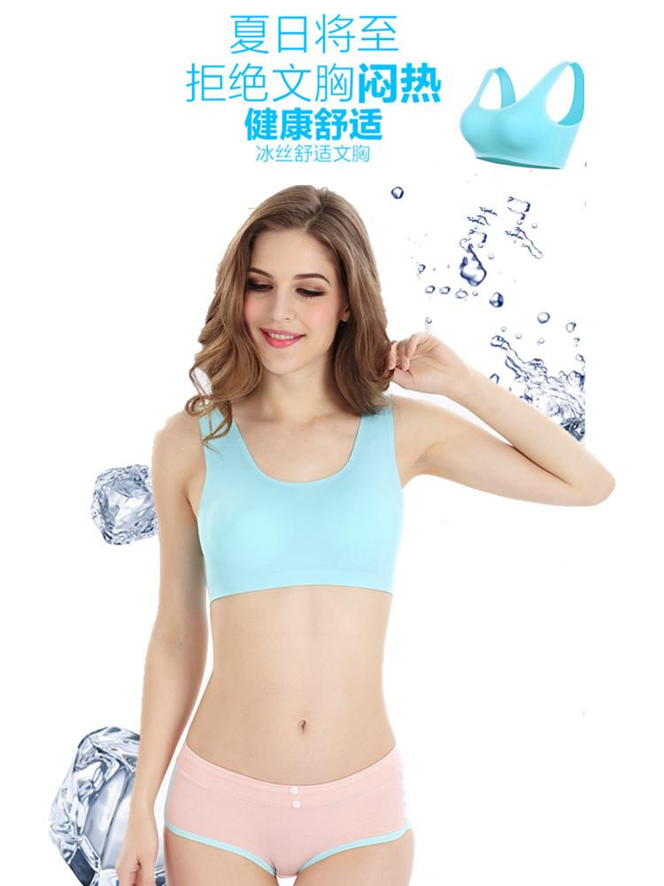 Sports Silk Underwear Seamless Bra No Rims Vest Girls Student Puberty