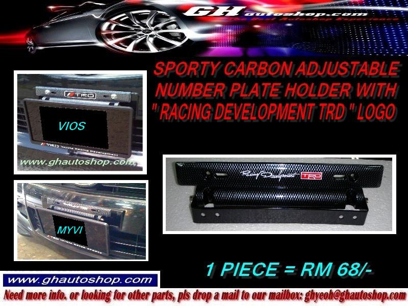 SPORTY CARBON ADJUSTABLE NUMBER PLATE HOLDER WITH RACING DEVELOPMENT T..