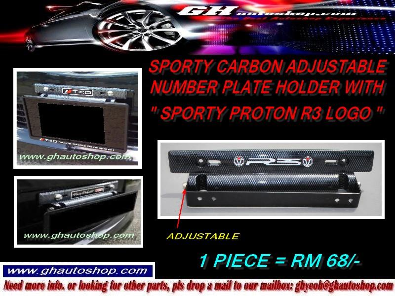 SPORTY CARBON R3 LOGO ADJUSTABLE NUMBER PLATE HOLDER