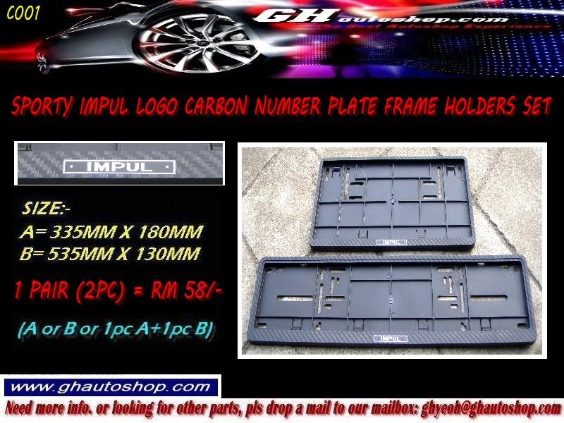 SPORTY NISSAN IMPUL LOGO CARBON NUMBER PLATE FRAME HOLDERS SET C001