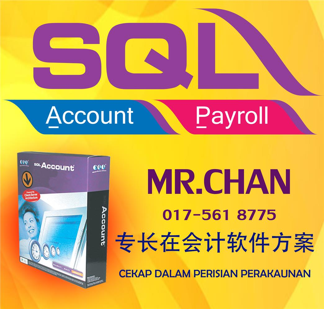 SQL Accounting Software (Optional Modules) - Category