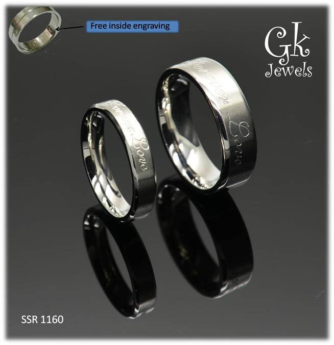 stainless steel couple ring (per pair) SSR 1160