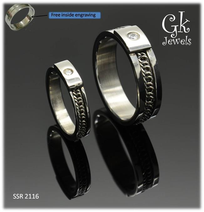 stainless steel couple ring (per pair) SSR 2116