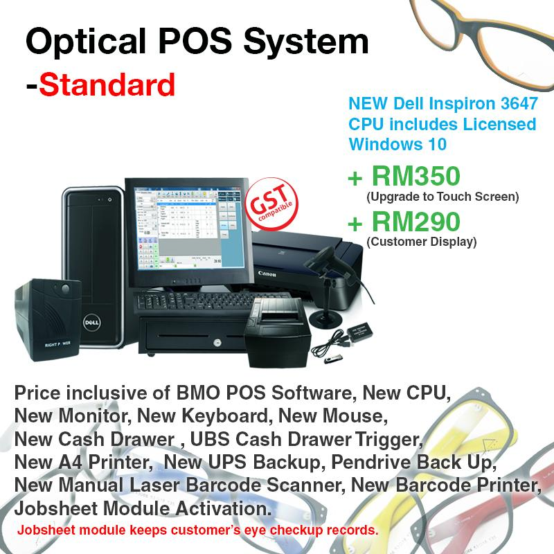 Standard Optical POS System