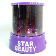 Star Beauty Romantic Star Moon Projector Lamp