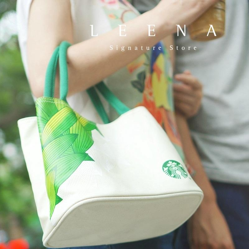 Starbucks Cooler Bag