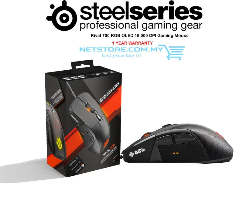 SteelSeries Rival 700, RGB Optical Gaming Mouse, OLED Display 62331