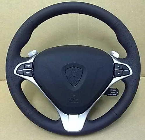 Steering Wheel Leather Suitable For Waja, Gen2, Persona