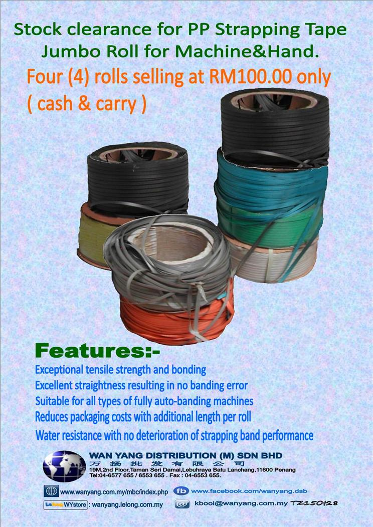 Stock clearance for PP Strapping Tape