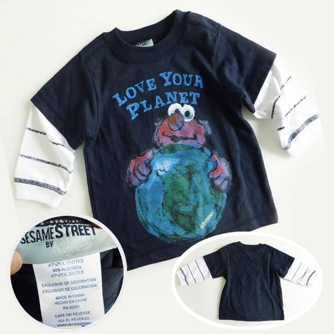 Stock Clearance - Sesame Street - Love Your Planet Print Tee