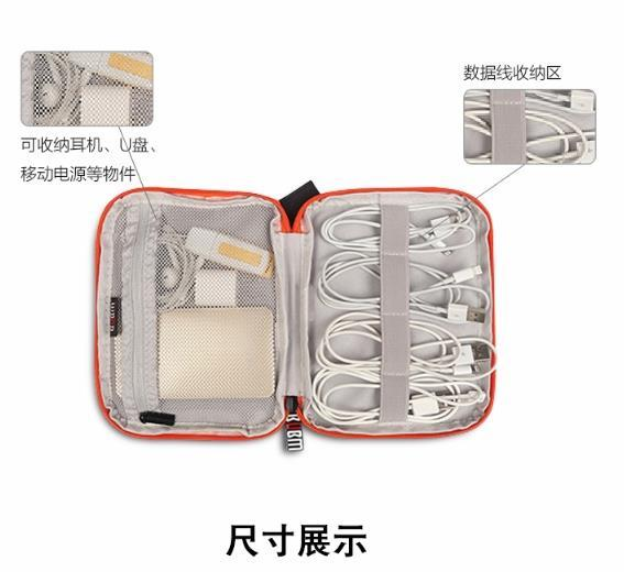 Storage Charger Cable Headset Wire Mobile Casing Bag