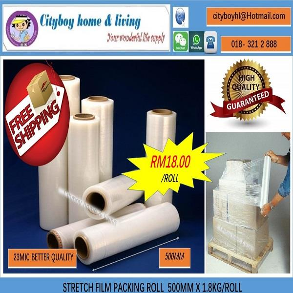 STRETCH FILM PACKING ROLL 500MM X 1.8KG (1 TO 6 ROLL)