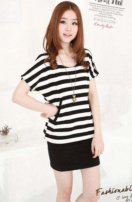 Stripes Dress - Free Shipping
